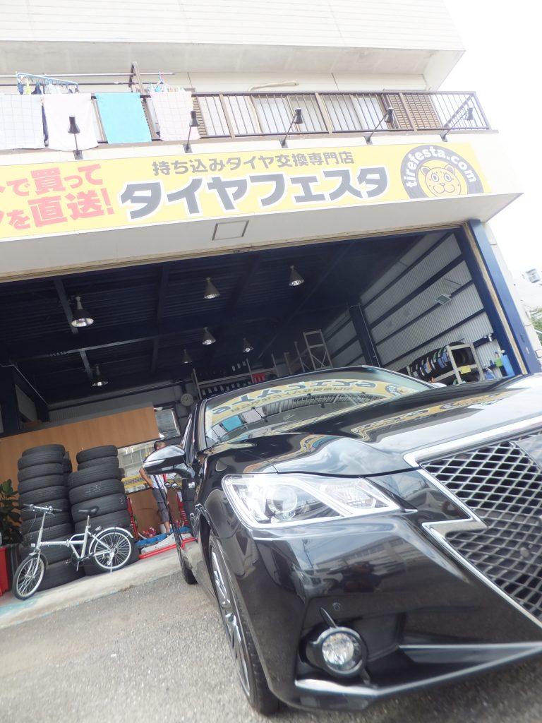 平塚市S様 トヨタクラウンのタイヤ交換を承りました!