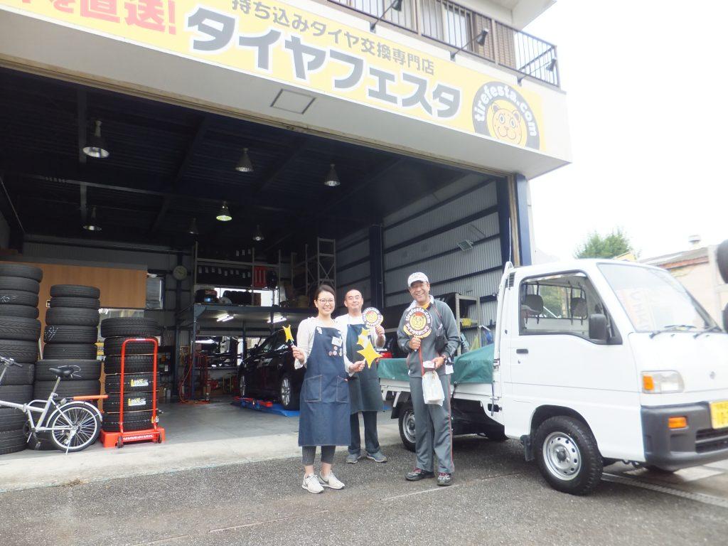 大和市T様 サンバートラックのタイヤ交換でスタッフとパチリ!