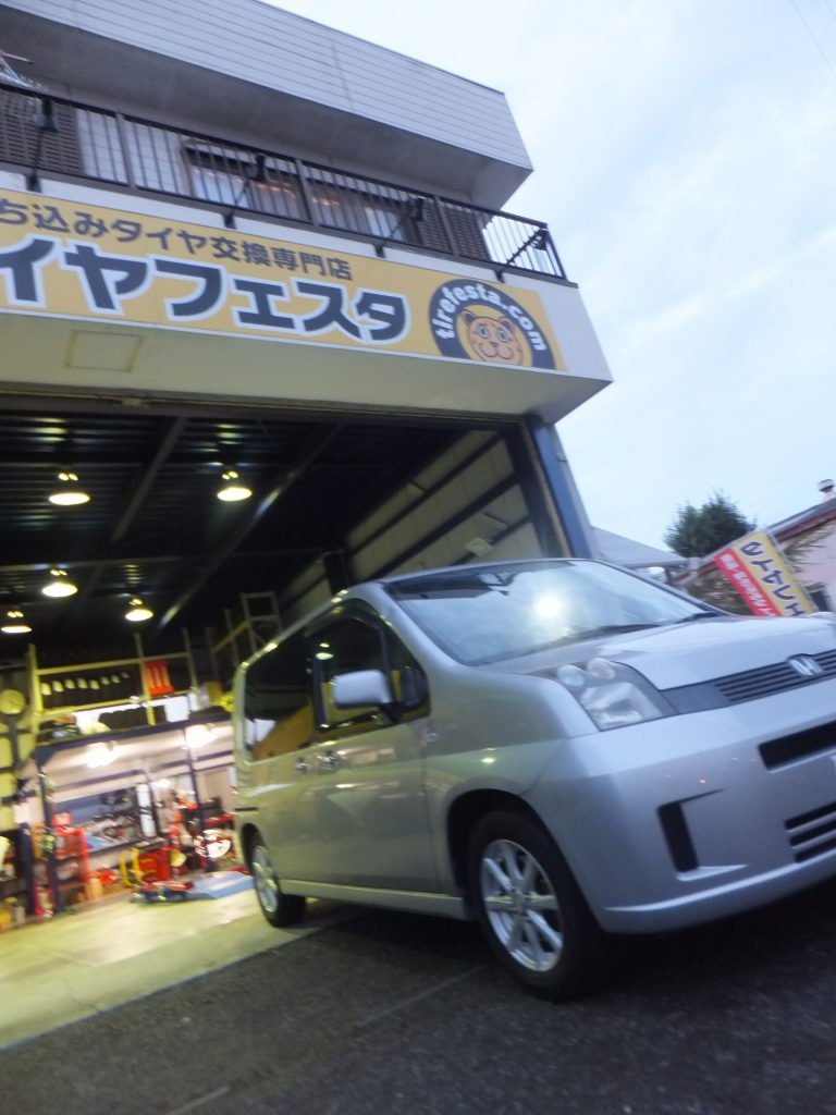 綾瀬市K様 ホンダモビリオのタイヤホイールバランスを承りました!