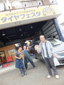 綾瀬市T様 ホンダ フリードの2本交換でスタッフとパチリ♪約1万円のお得!