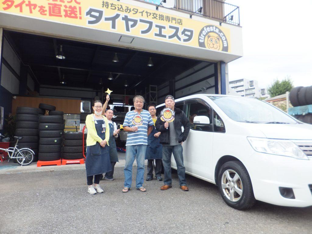 平塚市K様 タイヤフェスタ込み込みセットでタイヤ交換を承りました!
