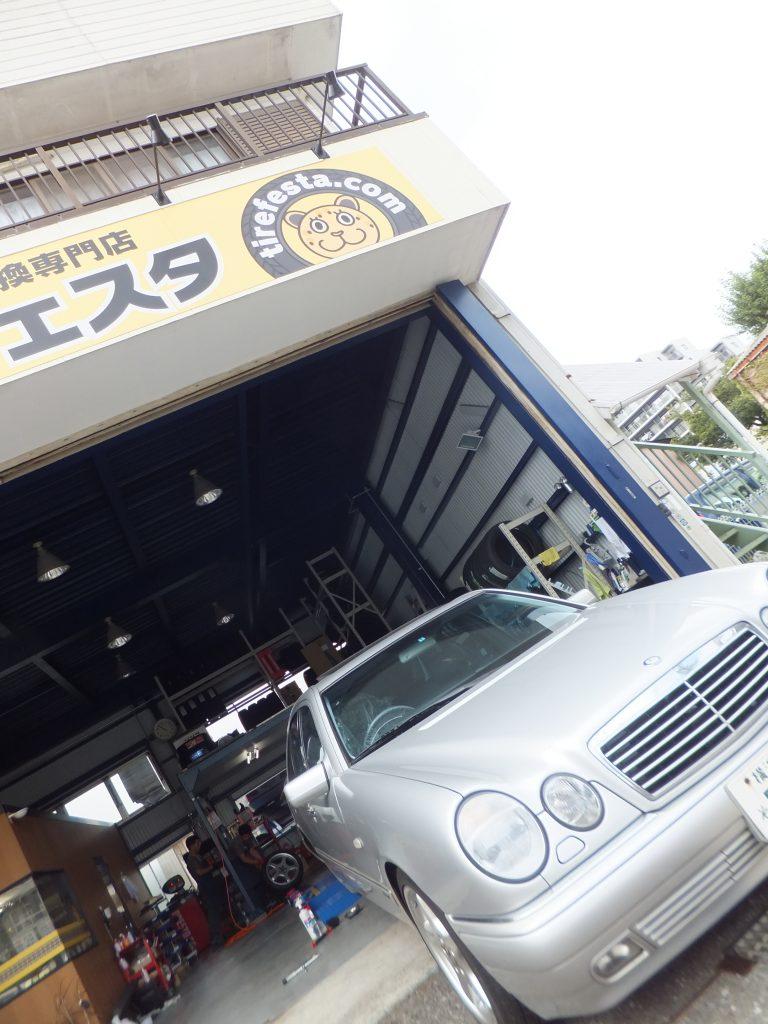 逗子市O様 ベンツEのタイヤ交換で約3万8千円のお得!