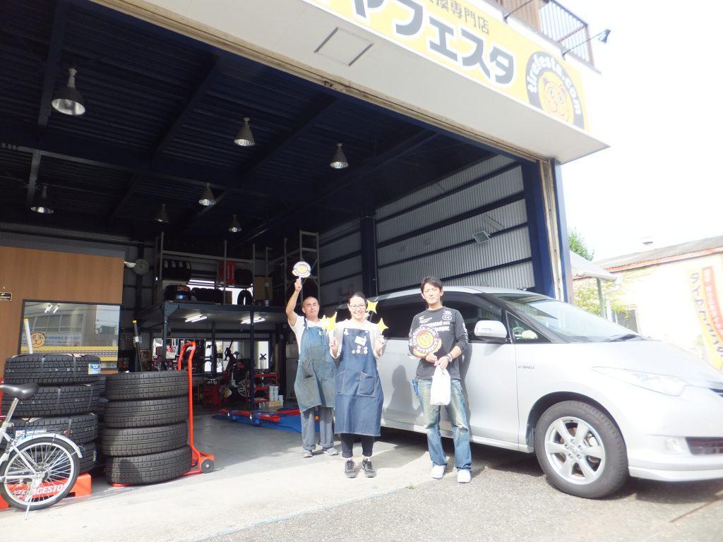 綾瀬市T様 トヨタエスティマのタイヤ交換を承りました!
