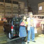 川崎市T様  EKワゴンのタイヤ交換で1万円のお得!!「対応の良いお店」スタッフとパチリ♪