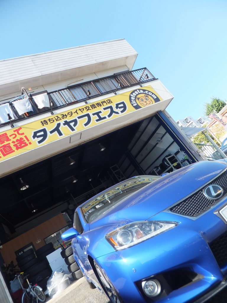 大和市N様レクサスのタイヤ交換を承りました!