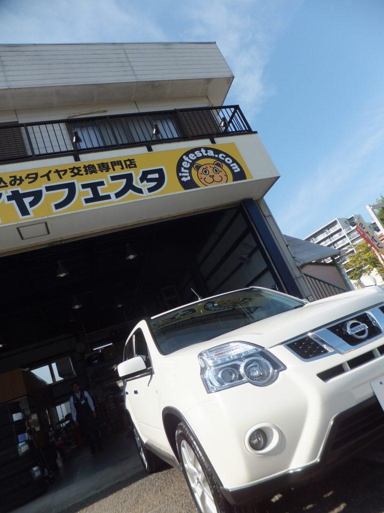 横須賀市U様 日産エクストレイルのタイヤ4本交換「メーカー違うも価格が安く、工賃処分料も安く済んだ」