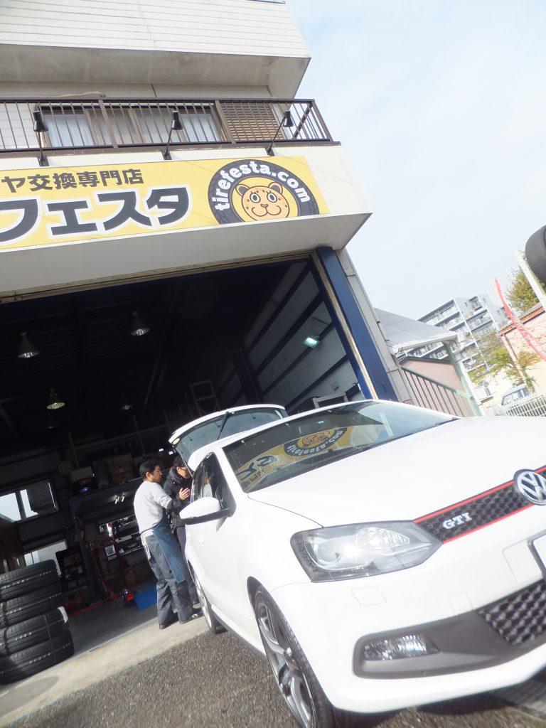 藤沢市N様ポロGT1のタイヤ交換 2万~3万円の節約!!