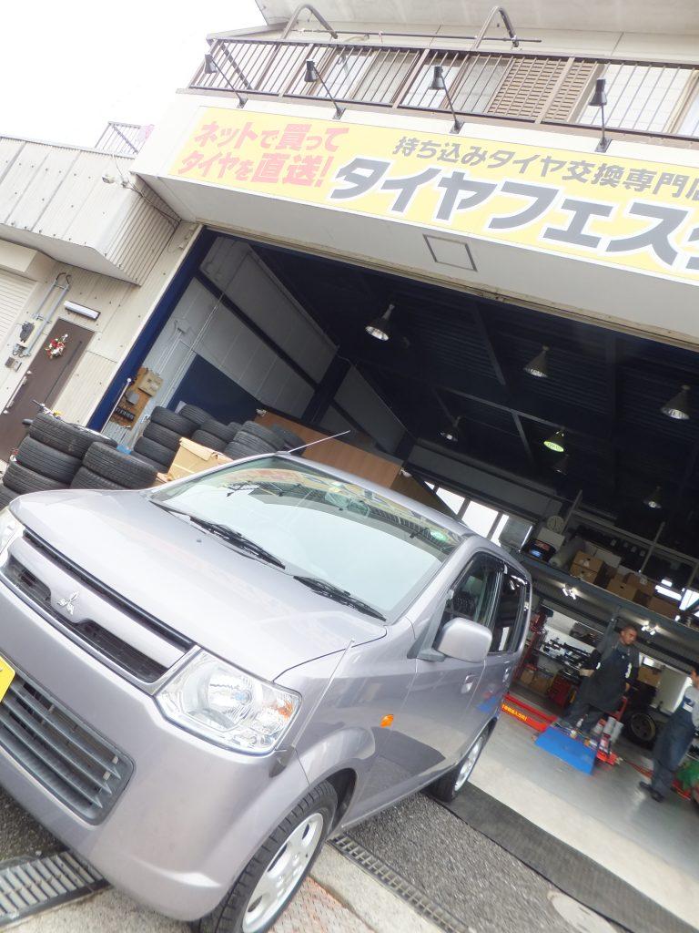 横浜市瀬谷区Y様三菱ekワゴンのタイヤ交換 ネット購入で1万6千円位で買えた!!