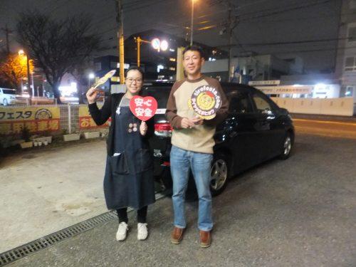町田市A様 トヨタ ウィッシュのタイヤ交換でスタッフとパチリ♪