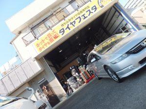 横浜市旭区B様 オデッセイ「持ち込みでの組替え対応とても助かります!」