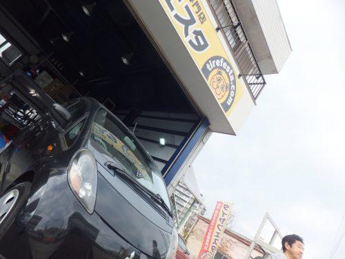 旭区O様 三菱アイ 込み込みセットで約15,000円のお得!「対応良く安心」