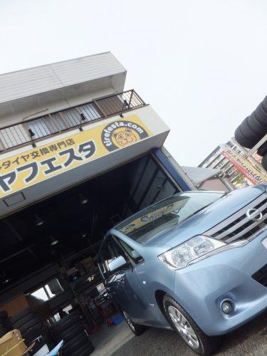 大和市S様日産セレナのホイール付きタイヤ交換を承りました!
