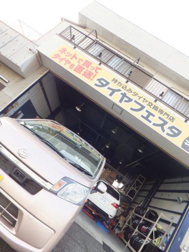 横浜市瀬谷区S様 ダイハツムーヴのタイヤ交換!