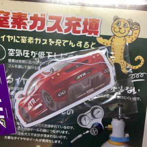 泉区H様 レガシーB4のタイヤ交換で約68,000円のお得!!