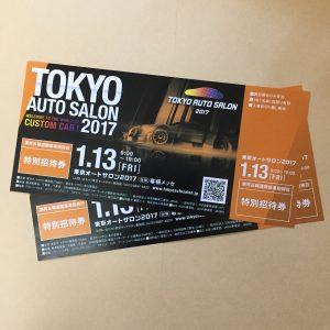 はじめてのTOKYO AUTO SALON ♪