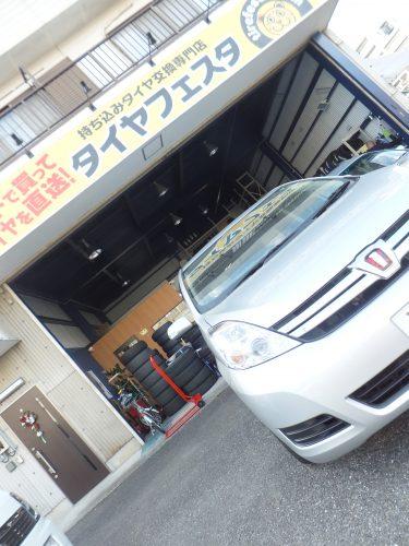 大和市M様 トヨタ アイシス「今後も利用したいと思う」