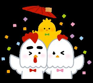 新春あけましておめでとうございます♪
