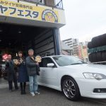 横浜市戸塚区K様 スバルレガシー ネット購入で約半額!!「予約の対応、作業内容の説明がとても丁寧だった」スタッフとパチリ♪