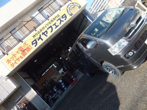 大和市N様 トヨタハイエースのタイヤ交換で2万円のお得に♪