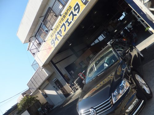 東京都国分寺市N様 パサートヴァリアントのホイール付きタイヤ交換を承りました。