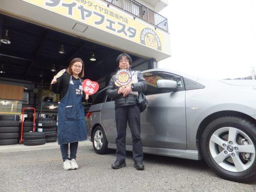 大和市K様日産ラフェスタのタイヤ交換を承りました。