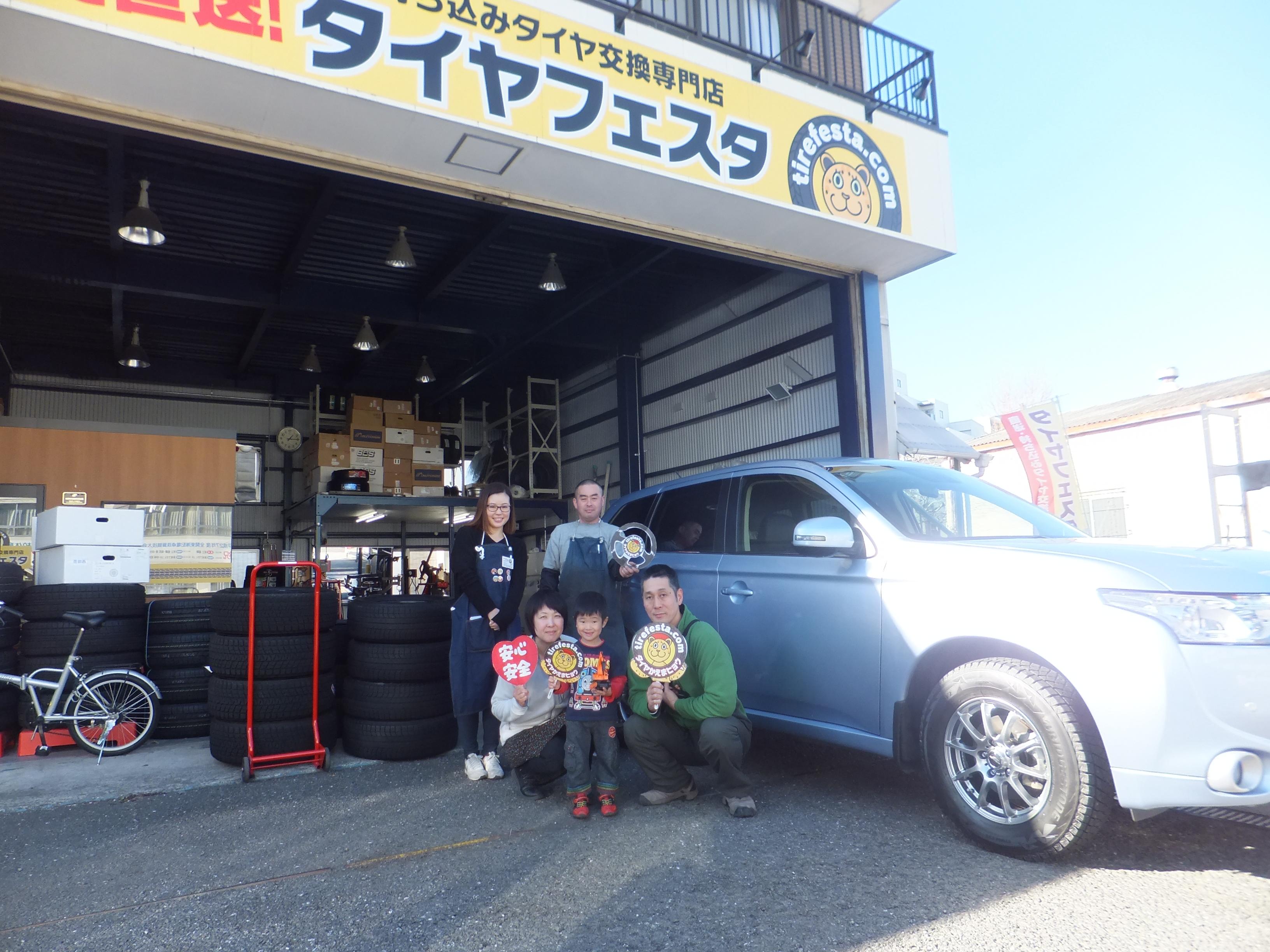 横浜市旭区Y様 三菱アウトランダーのタイヤ交換を承りました。