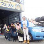 鎌倉市T様 ホンダステップワゴンのタイヤ交換でスタッフとパチリ♪
