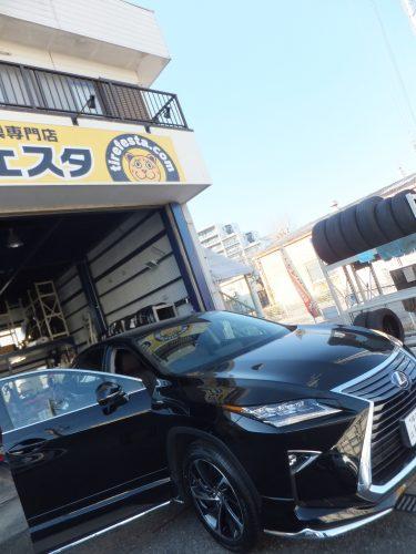 横浜市港南区M様 レクサスRXのタイヤ交換を承りました。