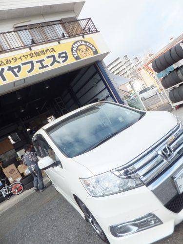 大和市O様 前回購入より1本5,000円安く購入できた。