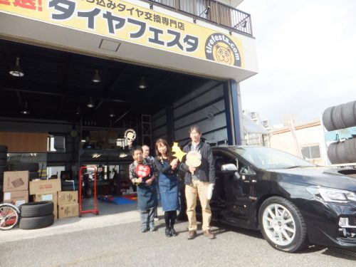 横浜市瀬谷区T様 スバルWRXのタイヤ交換を承りました。