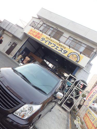 大和市S様 ワゴンRのパンク修理を承りました。