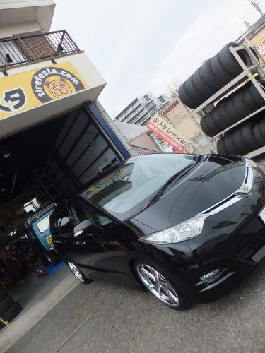 町田市B様 トヨタエスティマのタイヤ交換を承りました。