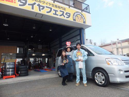 大和市I様 ノア「早くて安い専門店があって助かりました」スタッフとパチリ♪