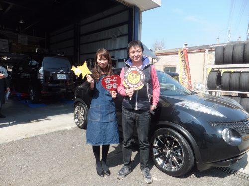 大和市T様 日産ジュークのタイヤ2本交換で約2万円節約♪「スタッフの対応も気持ち良く、なにより安く出来て良かったです」