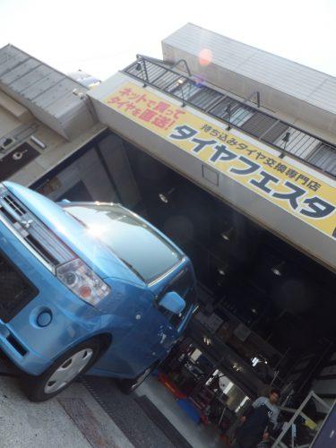 横浜市青葉区K様 三菱トッポのホイール付きタイヤ交換を承りました!