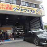 藤沢市N様 2回目のご利用♪スバル インプレッサのタイヤ交換