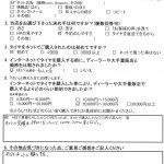 大和市M様 ベンツのタイヤ交換「タイヤネット購入で約2万~3万円安くなった!」