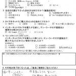 埼玉県K様 マツダRX8のタイヤ交換で3万円以上のお得♪