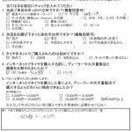 横浜市都筑区Y様 レクサスis250 込み込みセットで6万円以上のお得♪