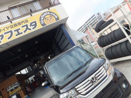 大和市T様 ホンダN-BOXのタイヤ交換を承りました。