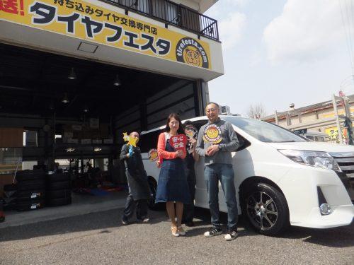 海老名市K様 トヨタノア タイヤ4本交換で約2万のお得!