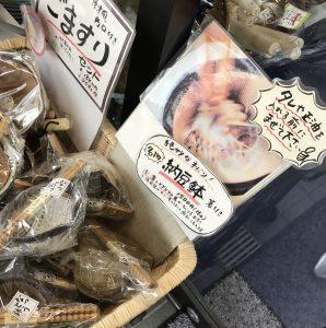 憧れのかっぱ橋でお買い物②納豆専用「なっとう鉢」