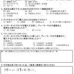 横浜市瀬谷区T様 GX100のタイヤ交換「手際がよく、作業が早く感じた」
