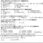 大和市O様 ホンダエアウェイブ タイヤネット購入で約2万円のお得!