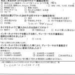 横浜市M様 日産NV350のタイヤ交換を承りました。
