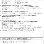 大和市S様 マツダMPVのタイヤ交換 「親切な対応をして頂きました」