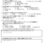 横浜市神奈川区H様 エブリワゴンのタイヤ交換で1万5千円のお得♪「次回も利用したいです」