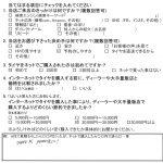 2回目のご利用♥藤沢市S様 トヨタプリウスのタイヤ交換で約3万円のお得!!