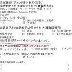 大好評プレミアム会員♪横浜市瀬谷区K様 三菱ミニカ トッポBJ「電話の対応がとても良かった」