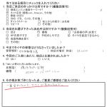 大好評プレミアム会員♪横浜市旭区M様 トヨタプリウス「一番安かったのと口コミが良かった」